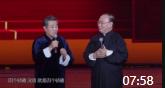 《最强大脑》2020东南卫视春晚刘俊杰李立山相声大全mp4免费下载 看完笑喷