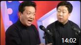 《八扇屏》王平郑健相声全集视频mp4免费下载 逗笑全场