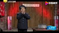 《乡村爱情翻拍》 赵本山的徒弟赵博小品大全mp4免费下载 真是百看不厌