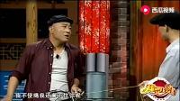 《乡村爱情》刘畅刘小光小品全部视频mp4免费下载 观众掌声一片