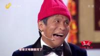《不靠谱女婿》宋小宝 赵海燕最新小品大全国语版最新mp4免费下载 观众掌声一片