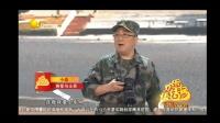 《将军与士兵》句号 侯勇小品视频免费下载 引发全场爆笑不断
