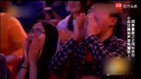 《王牌对王牌》岳云鹏沈腾相声全集视频mp4免费下载 观众笑出了眼泪