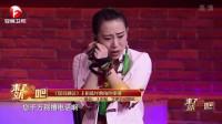 《别撂电话》丫蛋 王祖蓝赵家班小品全集高清视频mp4免费下载 全场已笑疯