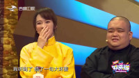 《德云攻略》陈印泉单口相声视频大全mp4免费下载 观众笑个不停