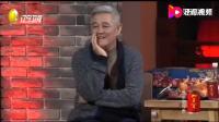 《天上人间》赵本山的徒弟刘小光搞笑小品大全爆笑视频mp4免费下载