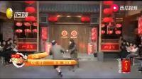 《钉子》赵本山的徒弟田娃郭立颖搞笑小品大全爆笑视频免费下载 看看都好笑