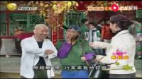 《寻找戒指》刘小光王小利 赵家班小品全集 视频mp4免费下载 戏太足笑死我了