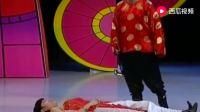 《葵花宝典》程野丫蛋经典小品搞笑大全视频完整版mp4免费下载 包袱笑点满天飞