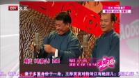 《怯剃头》姜昆戴志诚经典相声大合集mp3免费下载 一句一个包袱
