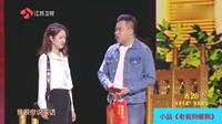 《老爸别催婚》胡笑源崔志佳小品全集视频mp4免费下载 真是百看不厌