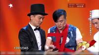 《魔术师与托》崔大笨小品最新全集高清视频mp4免费下载 全场爆笑声不断