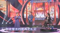 京剧视频免费下载《四郎探母》选段 名家王平 吴碧霞演唱