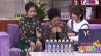 《找不着的爱》张瑞雪李静邵峰3人小品短剧本搞笑视频mp4免费下载