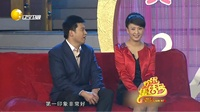 《相亲遇前妻》闫学晶与孙涛演的小品两人情景剧对话剧本免费下载