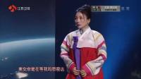 《上海滩奇遇记》 王宁柳岩小品搞笑大全高清视频mp4免费下载 观众爆笑