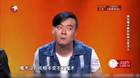 《魔术师与托》崔大笨小品全集笑傲江湖视频mp4免费下载 爆笑声不断