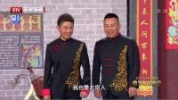 《北京欢迎您》金霏 陈曦相声有新人第二季全集免费观看 观众掌声不断