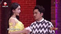 《别撂电话》丫蛋 王祖蓝2020年最火的小品视频mp4免费下载