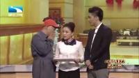 《红浪漫续集》赵四刘小光 田娃小品大全剧本幽默大全 全场观众鼓掌欢呼