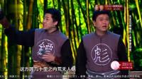 《护镖兄弟》崔大笨小品笑傲江湖视频mp4免费下载 观众爆笑