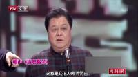《请您喝茶》刘颖李金斗相声全集完整版视频mp4免费下载 观众爆笑不已