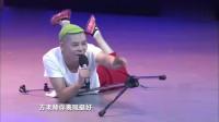 二人转下载软件视频版《我是明星》王小虎张可奉献经典 不愧是赵本山的徒弟