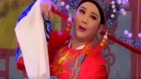 潮剧下载网站免费《孟丽君认母》谢蓉郑健英陈伟强演唱