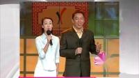 《西哥东妹》宋宁崔艺东相声下载mp3百度网盘 观众掌声不断