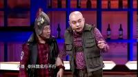 《演员成长记》程野 刘小光爆笑小品剧本完整版mp4免费下载 观众都笑翻了