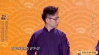 《我不是卡神》李鸣宇刘增凯欢乐喜剧人相声全集高清视频mp4免费下载