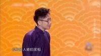 《我不是卡神》欢乐喜剧人第6季 李鸣宇赵迎新相声全集高清视频mp4免费下载