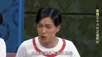 《你们复婚吧》王宁艾伦常远云云开心麻花搞笑小品视频mp4免费下载