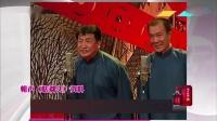 《怯剃头》姜昆经典相声大合集mp4免费下载 众人哄笑不止