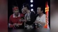 《停电之后》王刚郭达经典小品搞笑大全视频完整版mp4免费下载 观众笑到抽筋