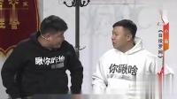 《自投罗网》赵博 祁东小品视频下载网站免费下载 看完笑抽筋