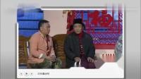 《中奖了》田娃刘小光赵本山小品专辑高清视频mp4免费下载 观众笑趴了
