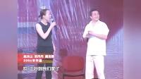 《演员的烦恼》宋丹丹刘一水小品大全剧本幽默大全免费下载 把自己都说笑了