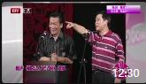 《你怎么不早说》侯耀文相声全集视频mp4免费下载 观众笑不停