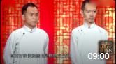《决赛风波》陈印泉侯振鹏相声有新人总决赛相声视频mp4免费下载 引全场爆笑