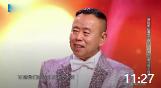《王牌对王牌》郭达蔡明潘长江3人小品视频在线观看 逗得观众大笑