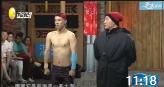 《冬泳》刘小光赵四小品搞笑大全视频下载在线观看 让你笑出皱纹