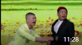 《卖拐后传》赵本山的徒弟王小虎宋小宝小品大全 搞笑 爆笑视频mp4免费下载