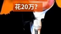 《牙疼去医院看病》赵本山最新小品搞笑大全视频mp4免费下载 让人百看不厌