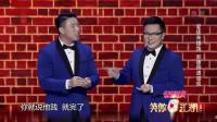 《我的师傅郭德纲》烧饼曹鹤阳欢乐喜剧人相声mp4免费下载 观众都笑得不行