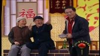 《策划》赵本山 宋丹丹 牛群历年央视春晚小品大全视频在线观看 笑爆全场