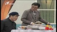 《牛大叔提干》赵本山范伟小品全集高清版在线观看 观众看得津津有味