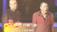 《拜年》王平 纪连海 陈寒柏中国传统相声集锦在线观看 笑料十足乐翻了天