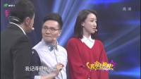 《我要的幸福》宋宁李伟健相声小品全集视频mp4免费下载 一看让你停不住笑声