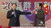 《双簧》大兵赵卫国相声视频大全视频播放高清在线观看 全身都是搞笑细胞